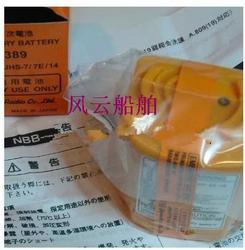 NBB 389 lithium Japanese JRC JHS-7 / 7E / JHS-14 GMDSS liferaft Phone Batteries