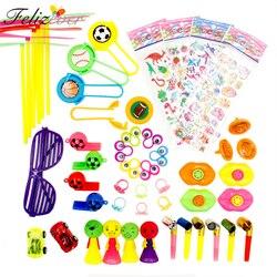 50 шт. игрушки в ассортименте для детей, товары для вечеринки на день рождения, школьные награды, карнавальные призы, сумка для Лута, игрушки, ...