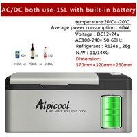 15L Frige 20 Degrees 12V Portable Compressor Car Refrigerator 24h Lithium Battery Life Mini Multi Function Home Cooler Freezer