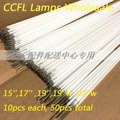 50pcs Universal Maintenance Most  Used 15''-22 inch Wide Backlight CCFL Lamps for Monitor Wholesale Free Shipping