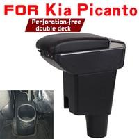 Leather Car Armrest For KIA Picanto Centre Console Storage Box