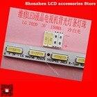 100PCS/Lot Maintenance Korea LG LCD screen display led light-emitting diode chip 7020 Backlight beads 0.5W tile 3V
