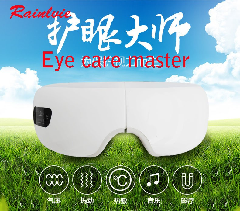 Eyes SPA Music SPA Electric Air pressure Eye massager . Wireless Vibration Magnetic heating therapy massage device. 16