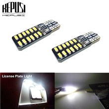 2Pcs T10 W5W CANBUS No Error White 194 168 Led 3014 Chip Light Bulb For Car Parking Position License Interior Dome Lights 12V 2pcs high power t10 canbus chip led chip interior lights 194 w5w no obc error led bulbs car light source parking lamp white