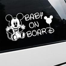 Ребенок на доске автомобиля Наклейка Декор Фреска Виниловые покрытия
