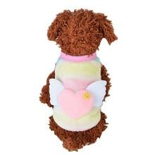 dog clothing vest winter warm