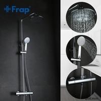 FRAP Новый Термостатический смеситель для раковины настенный держатель для ванной комнаты, душа смесители краны набор сантехники FLD1192