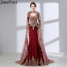 3ab5f04af7bf6 Mother Bride Dress Lace Jacket Promotion-Shop for Promotional Mother ...