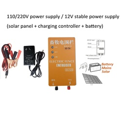 10KM Solar cargador de Energizer del jardín de la Cerca Eléctrica de alto voltaje controlador de pulso Animal para el cercado del jardín XSD-280B de sheperd