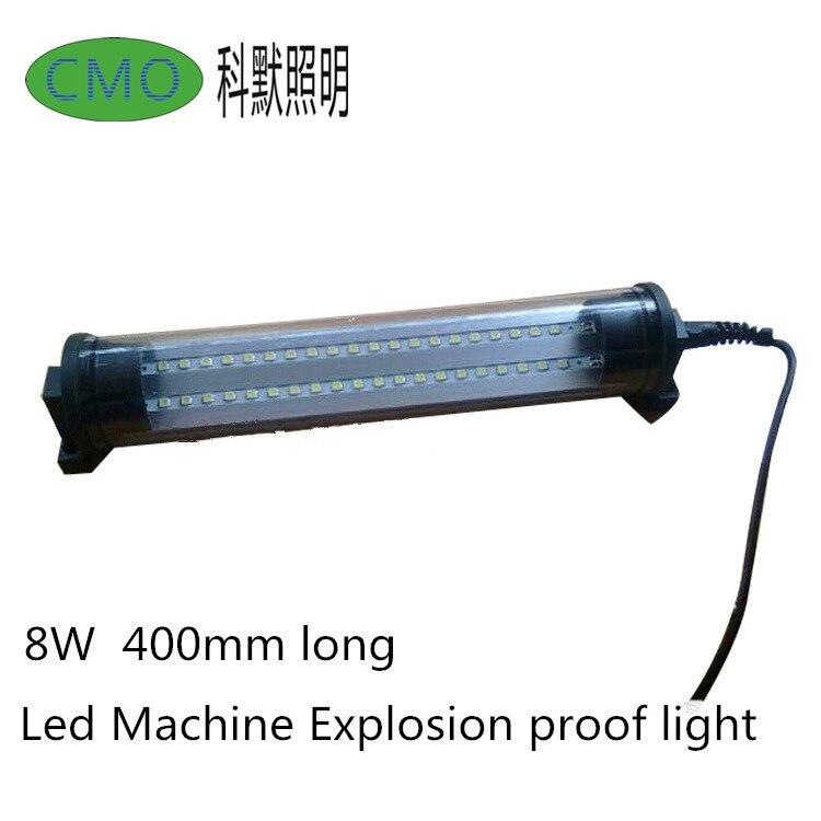 ФОТО 8W 110V/220V LED machine tool explosion-proof lamp Sealed waterproof machine work lamp CNC machine tool tri-proof light