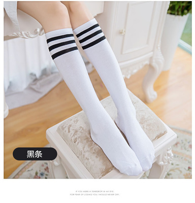 Colorful Coral Pattern Compression Socks For Women 3D Print Knee High Boot