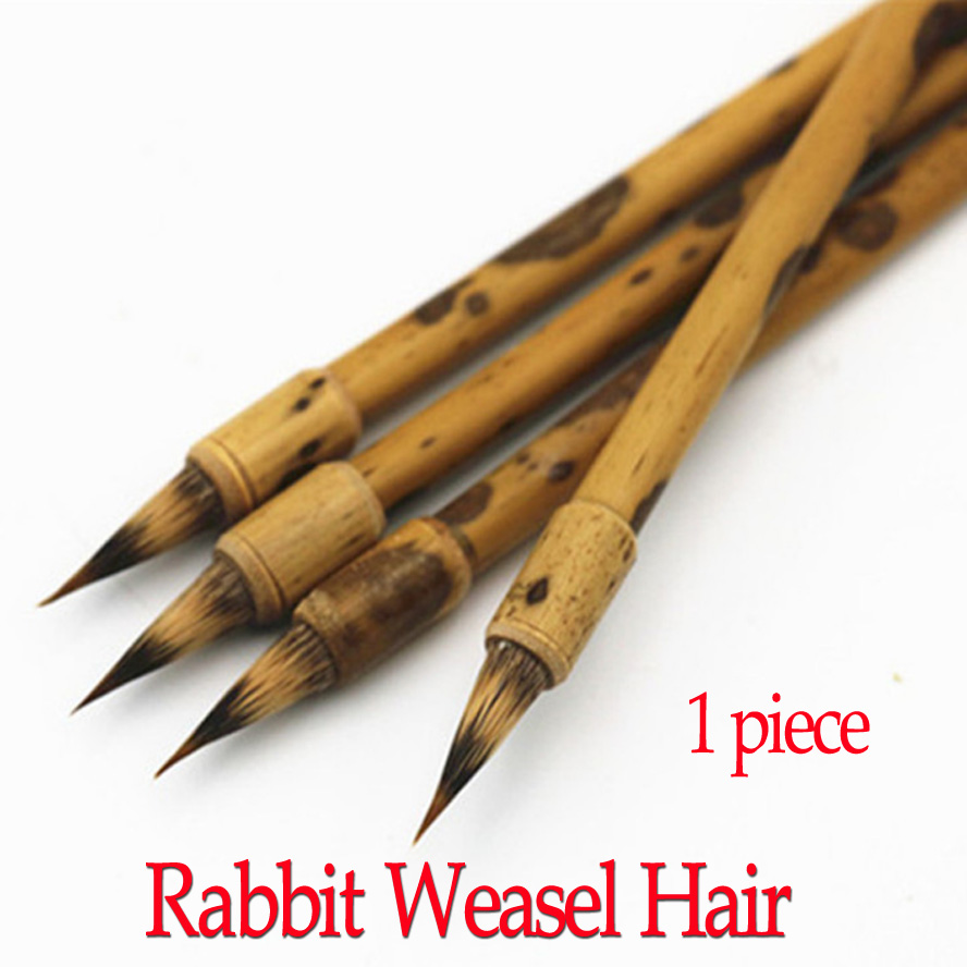 1 piece Small Chinese Calligraphy Brushes pen Rabbit Weasel hair writing brush for painting calligraphy art painting supplies chinese calligraphy brushes pen with weasel hair art painting supplies artist painting calligraphy pen