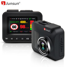 Junsun L8 Car Radar Detector For Russia Mstar MSC8328P 3 in 1 Video Recorder GPS DVR Camera FHD 1296P Night Vision Anti Radar(China)