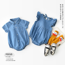 67feb1d54 Buy honeycherry baby clothes and get free shipping on AliExpress.com