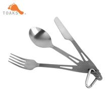 2016 Manufacture New Mode Toaks SLV-02 Tableware Spoon Spork Knife Dinnerware