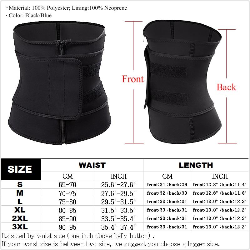 Women Neoprene Zipper Waist Trainer Corset Sweat Sauna Tummy Belly Girdle Waist Cincher Slimming Belt Body Shaper