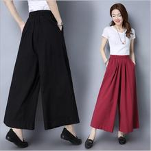 2017 spring ankle-length wide leg pants solid color large size loose cotton linen elastic waist trousers women casual skirt pant