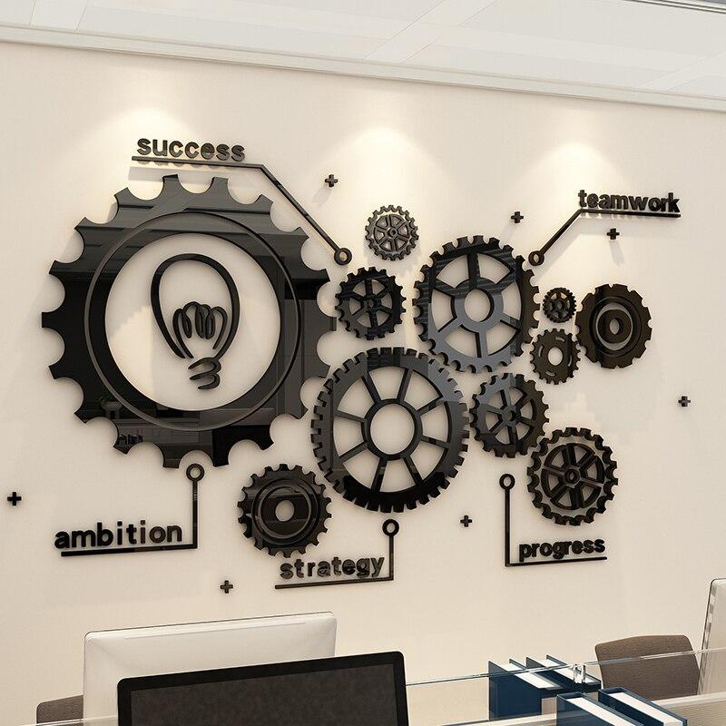 Gear décoration bureau fond mur 3D stéréo peinture acrylique Encouragement mur collage entreprise Culture mur entreprise