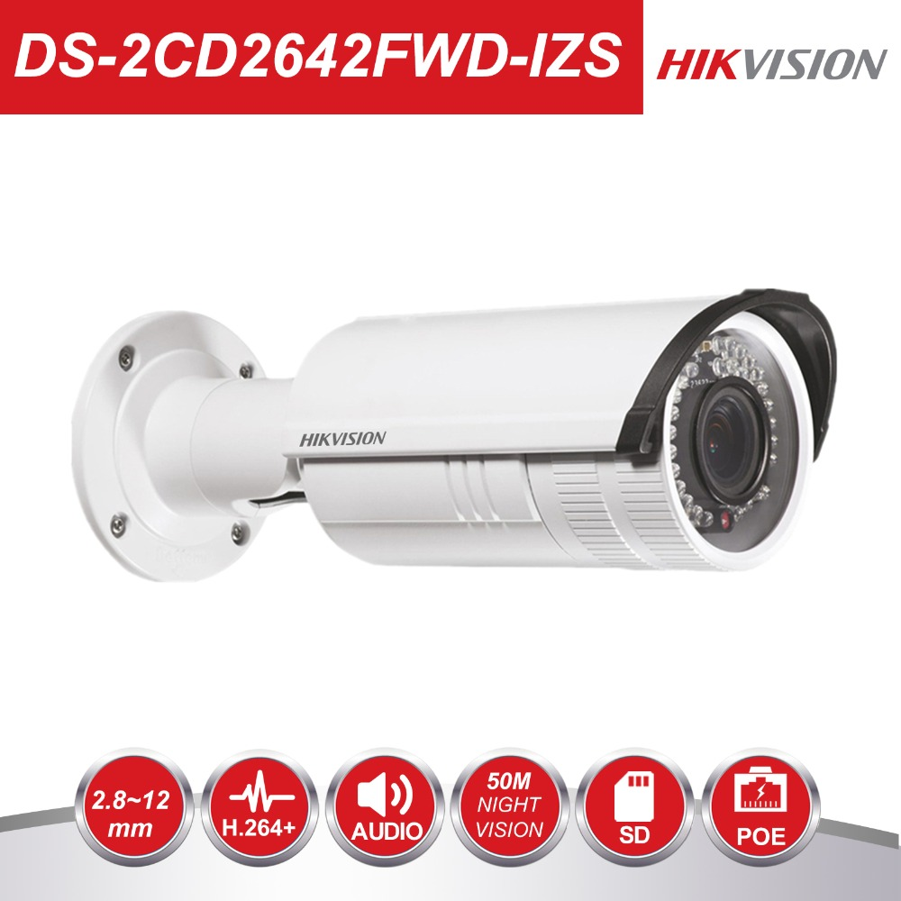 Hikvision Video nadzor CCTV Bullet Camera DS-2CD2642FWD-IZS 4MP WDR - Varnost in zaščita - Fotografija 1