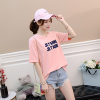 Short Sleeve T shirt Women Tops Tshirt O neck Loose DY8821