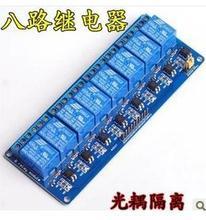 Бесплатная Доставка 5 В 8 реле канала совета Модуль PIC AVR MCU DSP ARM