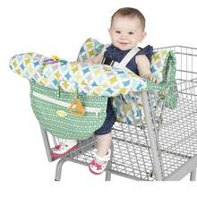 Printed Baby Supermarket Trolley Dining Chair Protection Antibacterial Safety Travel Cushion Portable Chair Cushion(China)