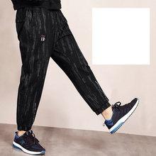 新ファッション脂肪少年長ズボン綿純粋なカラーパンツティーンの男の子韓国子供服プラスサイズズボン 8 10 14 16Yrs
