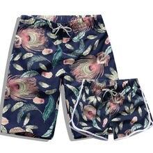 Летние пляжные шорты мужские плавки дышащие быстросохнущие спортивные