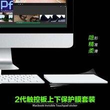 Для нового Apple iMac все-в-одном ПК настольный Magic2 Trackpad2 защитная пленка волшебный трекпад 2 стикер тачпада протектор