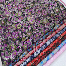 Woven damask hanfu formal dress baby clothes pillow advanced cos fabric jack purcell series