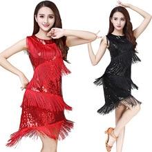 2c747ffd06bd0 2018 nuevo vestido de leopardo más tamaño 3 color vestido Latino mujeres  Chacha Salsa Rumba danza vestido falda de baile Flamenc.