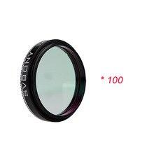 "Best price 100pcs SVBONY 1.25"" Filter UV/IR Cut Block Telescope Optics Infra Red Filter CCD Camera for Astronomy Monocular Telescope F9127"