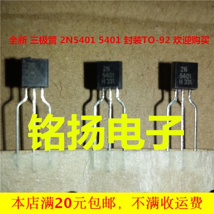 1000pcslot 2N5401 5401 0.3A150V PNP transistors TO-92 In Stock