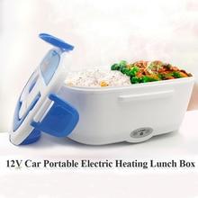 12 В автомобильный портативный Электрический нагревательный Ланч-бокс для еды нагреватель Многофункциональный Ланч-бокс пищевой контейнер