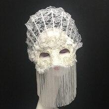 Венецианская белая Маскарадная маска принцессы на все лицо унисекс маска на Хэллоуин