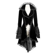 Coat Rave cosplay gothic