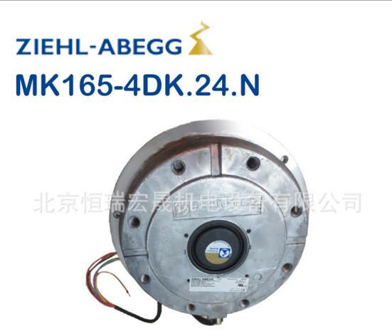 Atlas Air Compressor Motor MK165-4DK.24.N YWF(K)166-4D120-E02 Original 165MM 1700W 230V Axial Fan
