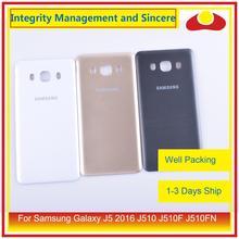 50 ชิ้น/ล็อตสำหรับ Samsung Galaxy J5 2016 J510 J510F J510FN J510H J510G แบตเตอรี่ประตูด้านหลังกรณีแชสซี SHELL