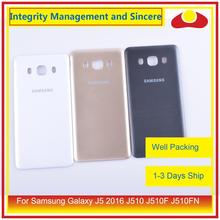 50Pcs/lot For Samsung Galaxy J5 2016 J510 J510F J510FN J510H J510G Housing Battery Door Rear Back Cover Case Chassis Shell
