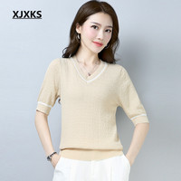 XJXKS high elasticity ladies strretwear women tops summer cool and comfortable knitted ulzzang women's t shirts