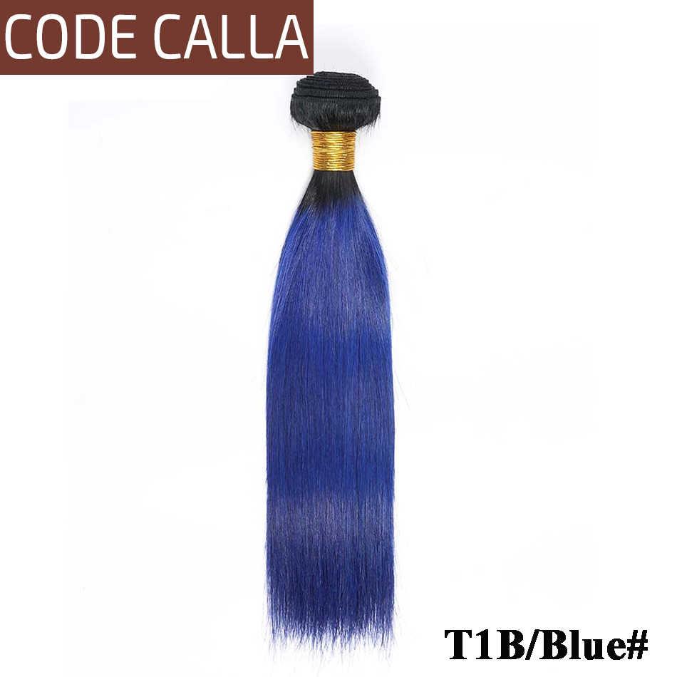 Код Calla прямые Омбре 1B/синий красный цвет человеческих волос для наращивания Короткие Двойные нарисованные пучки 100% Необработанные бразильские необработанные натуральная уточная пряжа
