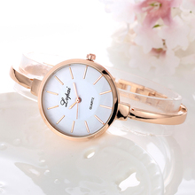Women's Elegant Wristwatch with Thin Metal Band