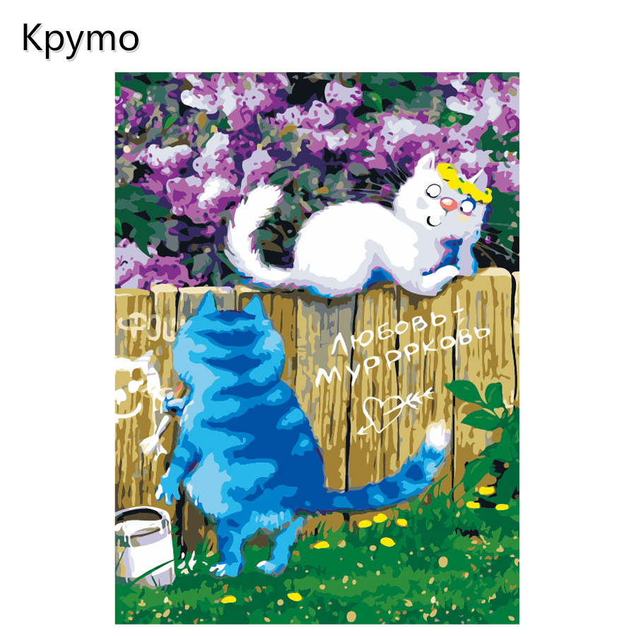Kpymo cat love Painting Pictures By Numbers On Canvas Wall Pictures Wall Art For Living Room Home Decoration Color Numbers gift