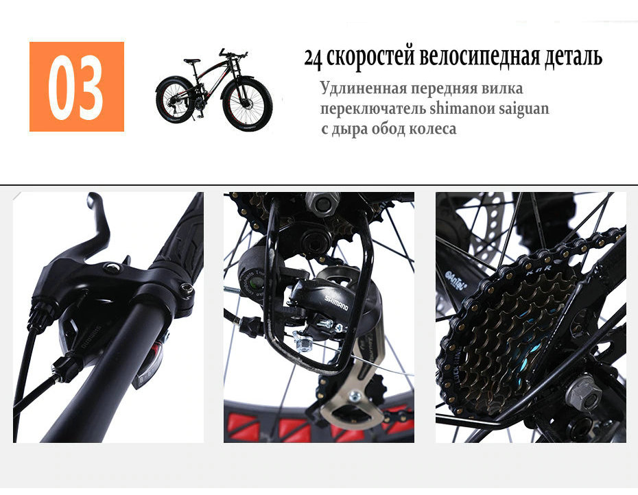 HTB1BRkLXET1gK0jSZFhq6yAtVXae Love Freedom 7/21/24/27 Speed Mountain Bike 26 * 4.0 Fat Tire Bikes Shock Absorbers Bicycle Free Delivery Snow Bike