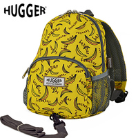 UK HUGGER Band Kindergarten Schoolbag Cartoon Animal Bag Cute Kid Toddler Backpack
