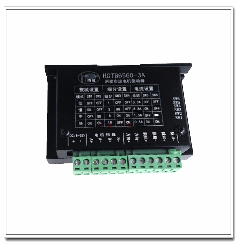 2H45B High performance digital CNC 4.2A DC24-50V Stepping Stepper Motor Driver Controller  Substitute M542, stepper Driver M542 10 50v 100a 5000w reversible dc motor speed controller pwm control soft start high quality