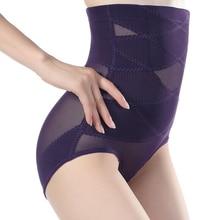 Seamless Plus Size Panties Shaper