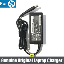 18.5V 3.5A 65W Genuine Original AC ADAPTER CHARGER For HP 2000-228CA 2000-369WM G42-410US