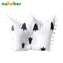 Baby Pillow Baby Room Decoration Anti Flat Head Nursing Pillow For Infant Crown Shape Pillow For 0-2 Years Kids 1 Pieces