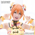 Love Live!Hoshizora Rin Short Orange Straight Cosplay Wig